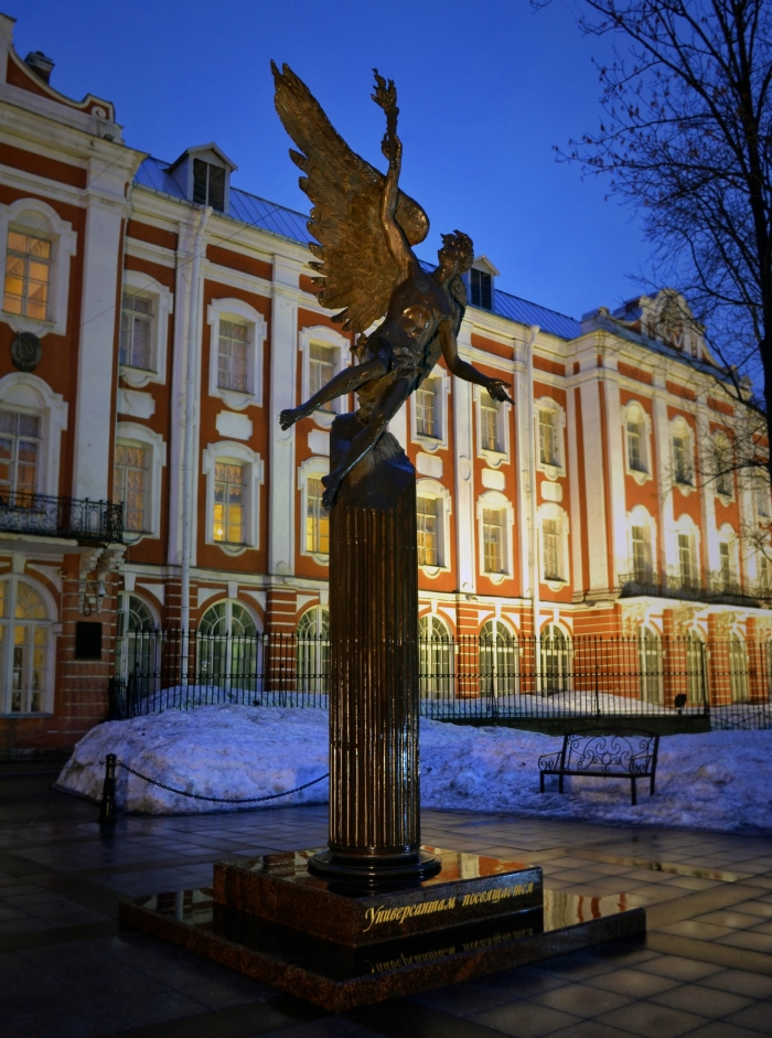 St.Petersburg State University